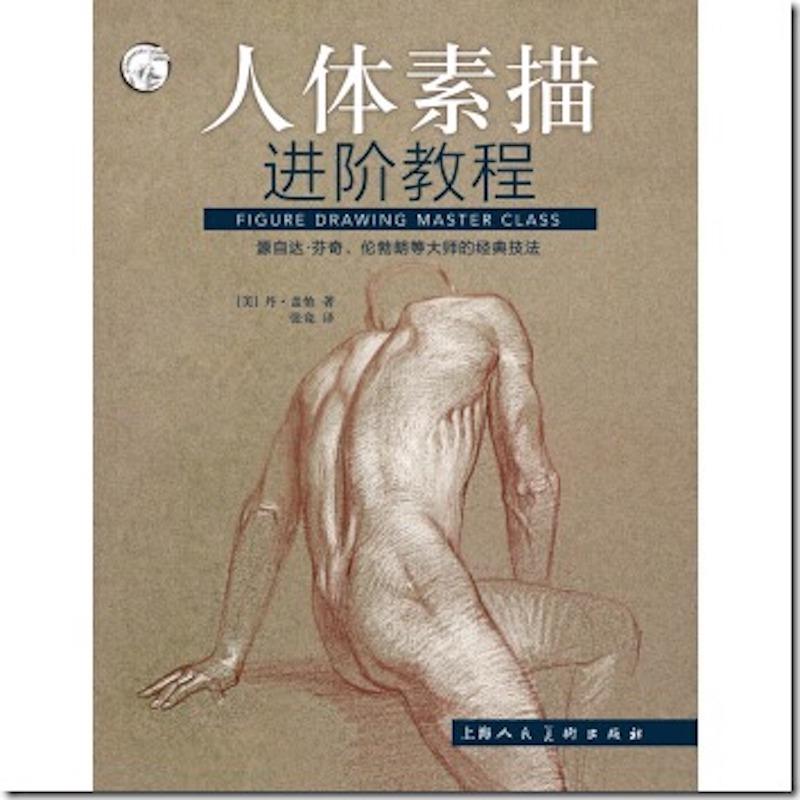 dan Gheno book
