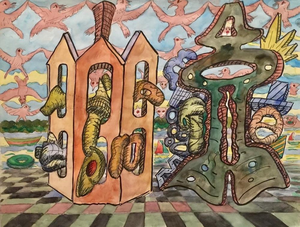 Richard Barnet at 440 Gallery